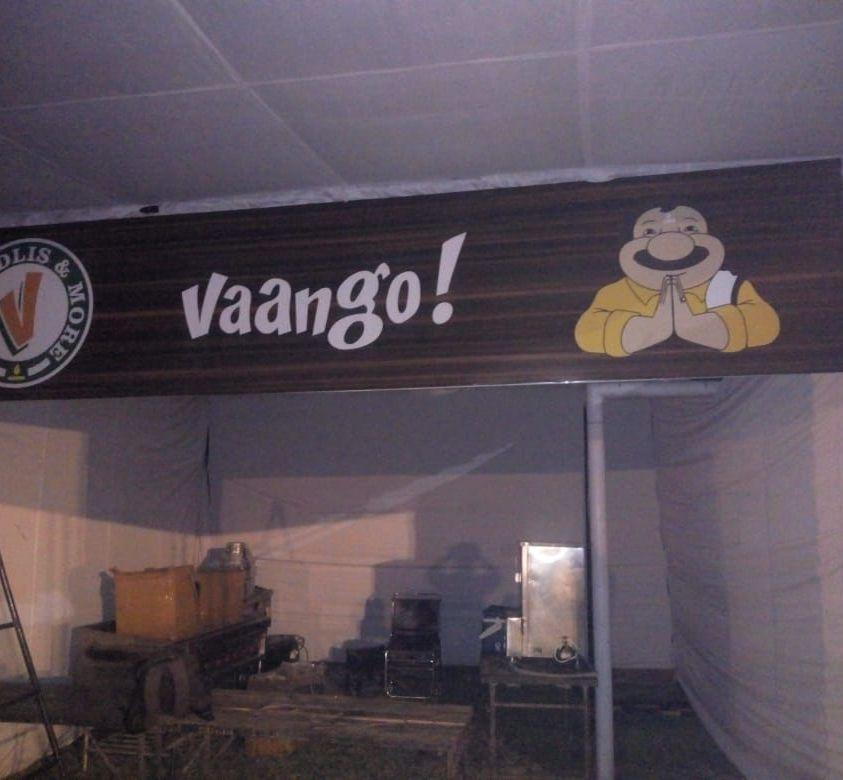Vaango Store Branding