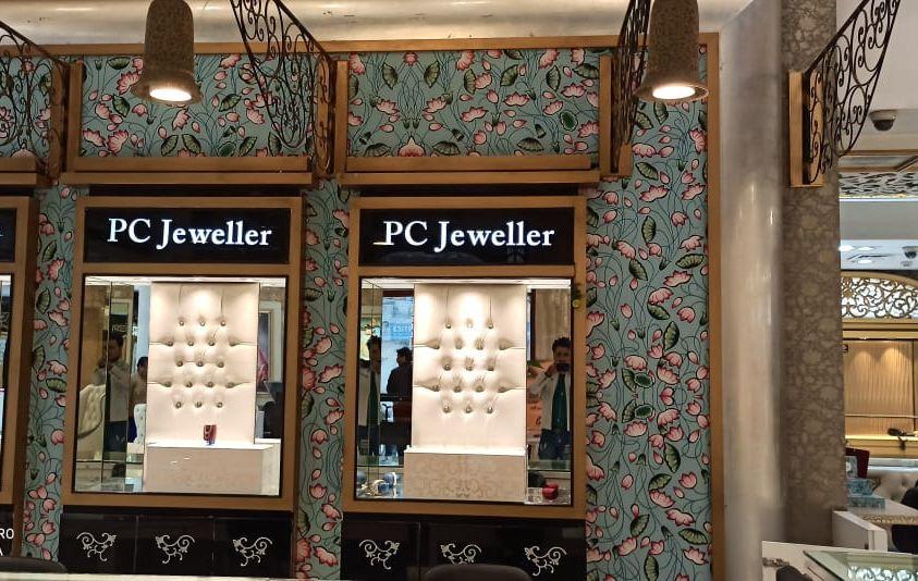 PC Jewellers Store Branding